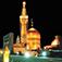 وب سایت آستان قدس رضوی